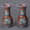 Pair of Tall Dutch Chinese Style Vases