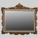 Italian Wall Mirror with Unusual Carved Frame